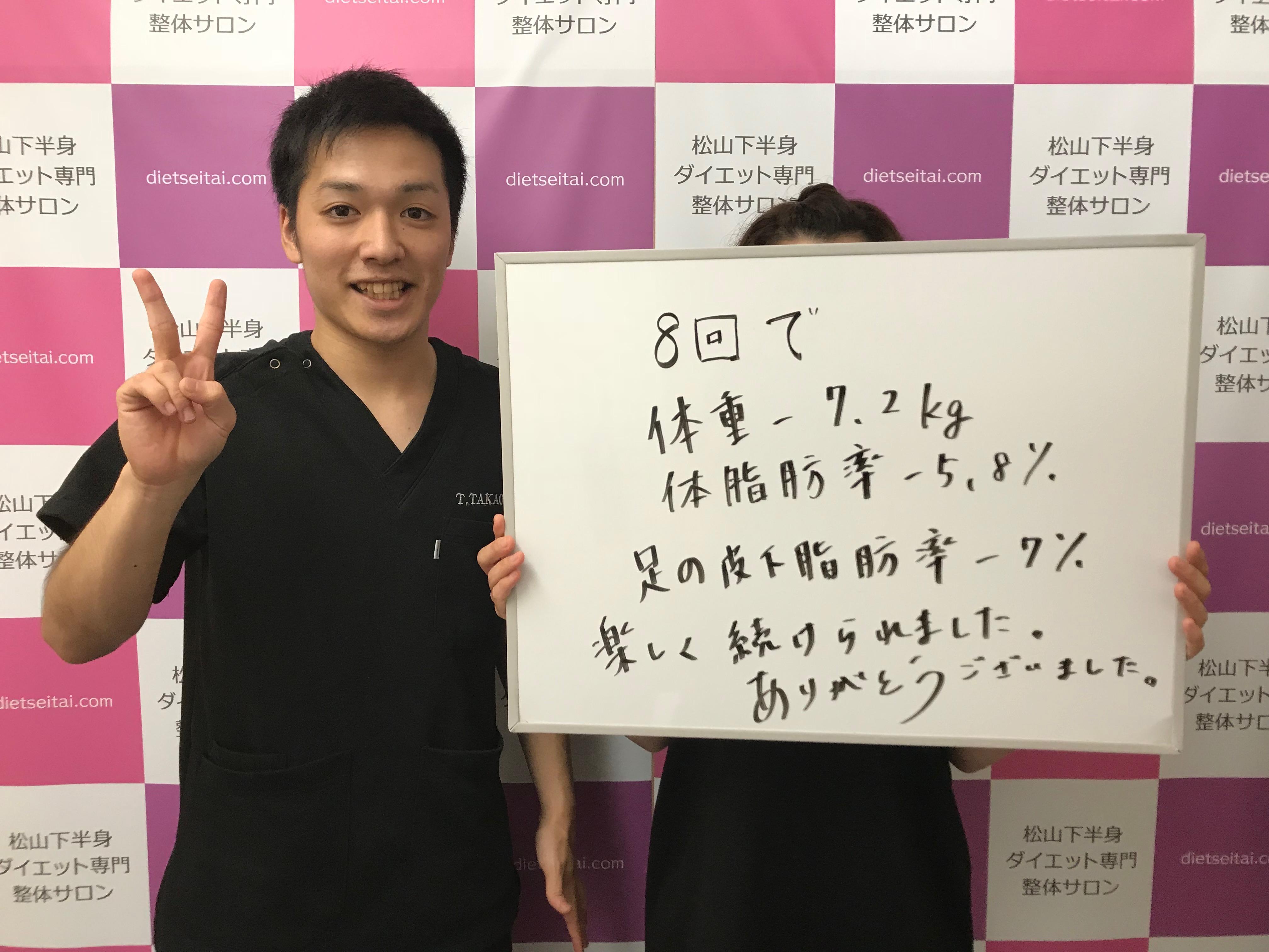 渡部 美佳さん3.JPG